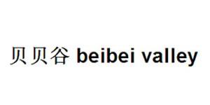 贝贝谷 beibei valley