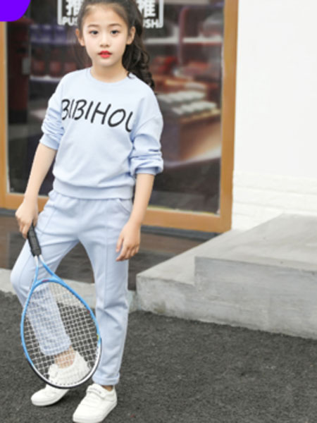 笔笔猴童装品牌2019春夏洋气韩版时尚卫衣两件套潮衣