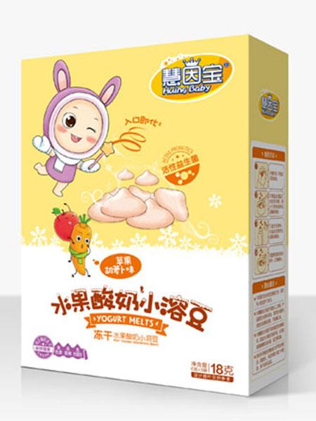 慧因宝婴儿食品新品