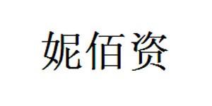武汉腾维商贸有限公司