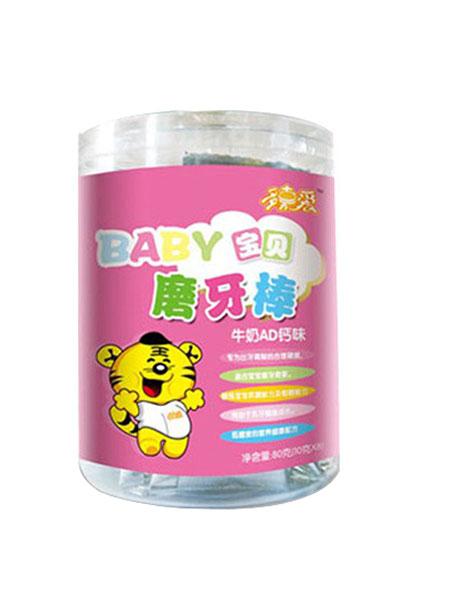 多嘉爱婴儿食品