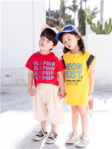 花田彩,丫噜丫噜、大c童装品牌2019春夏黄色长款T恤