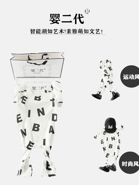 婴二代童装品牌2019春夏婴童长袖字母印花简约爬服