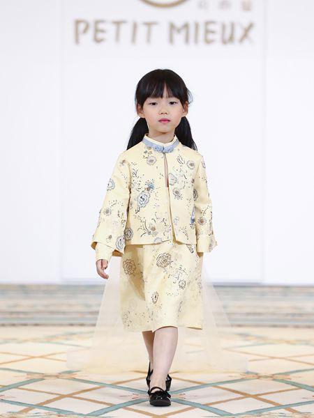 贝的屋童装品牌2019春夏复古刺绣提花日常改良旗袍款上衣