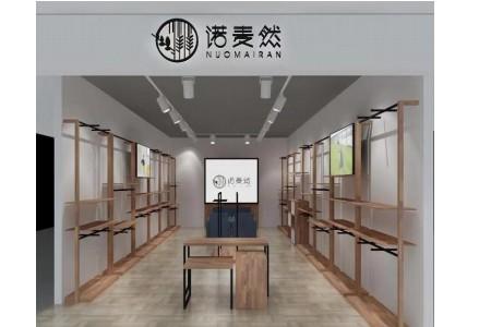 �Z��然NUOMAIRAN店�展示