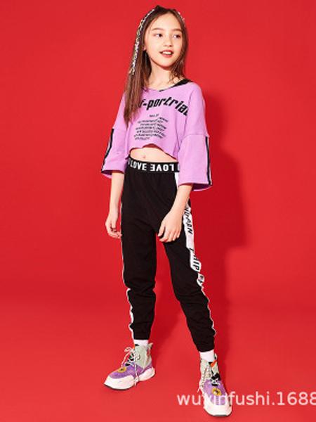 戊寅童装品牌2019春夏爵士舞套装儿童演出服装露脐街舞套装
