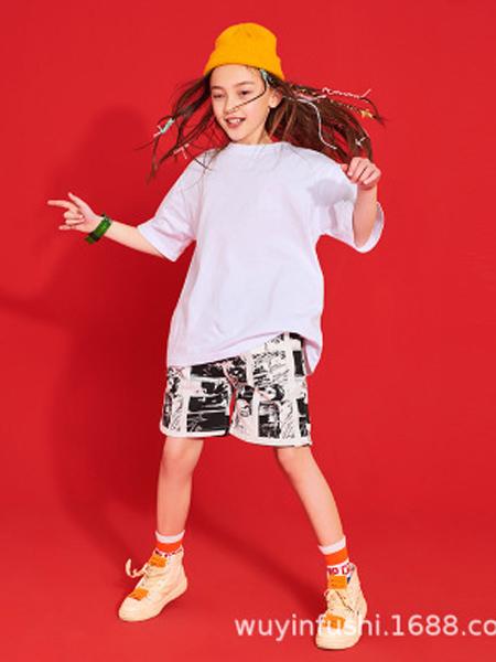 戊寅童装品牌2019春夏街舞套装定制儿童演出服嘻哈夏装六一潮爵士舞练功服表演服