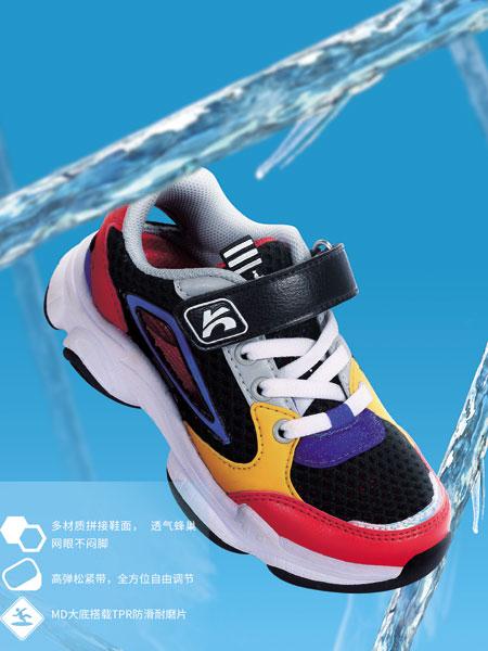 卡丁童鞋品牌    少年�和�健康快�返纳�活方式