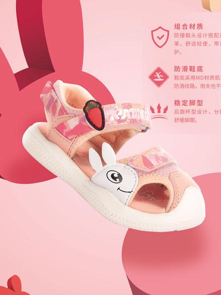卡丁童鞋品牌�\邀加盟,合作共�A!