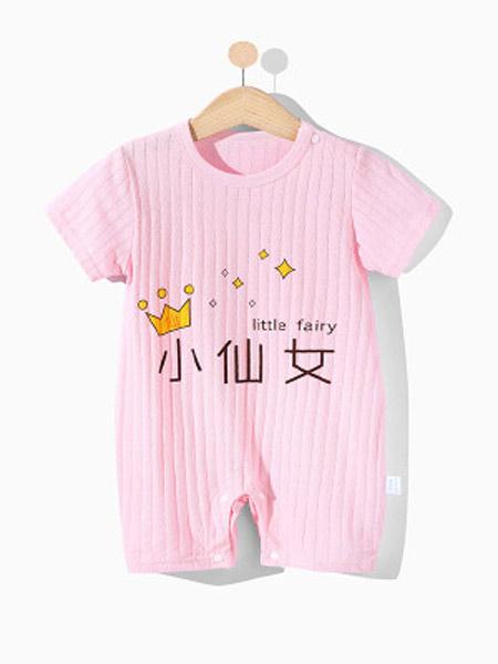 蓝粉象童装品牌2019春夏新款连体衣纯棉薄款短袖爬服新生儿三角哈衣