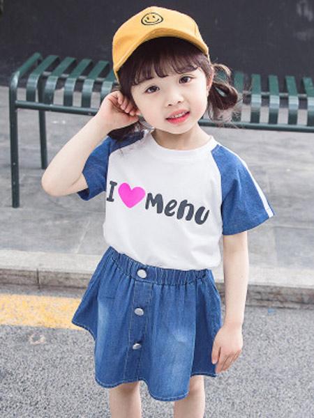 黎豆童装品牌2019春夏新款宝宝字母印花纯棉T恤女童牛仔裙两件套