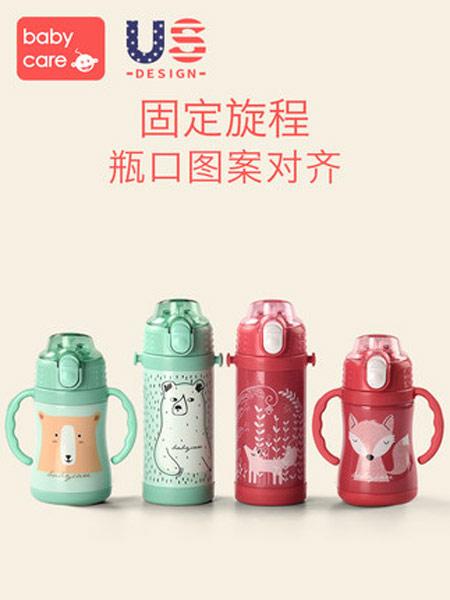 babycare婴童用品2019春夏保温杯带吸管防摔幼儿园宝宝喝水杯子学饮杯婴儿水壶