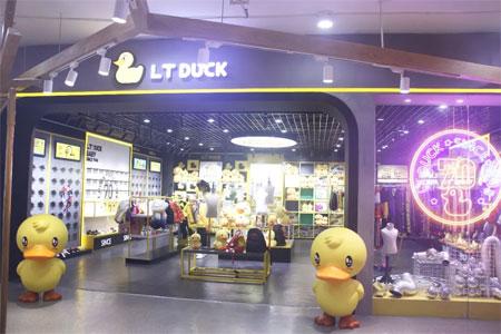 LT DUCK小黄鸭店铺展示