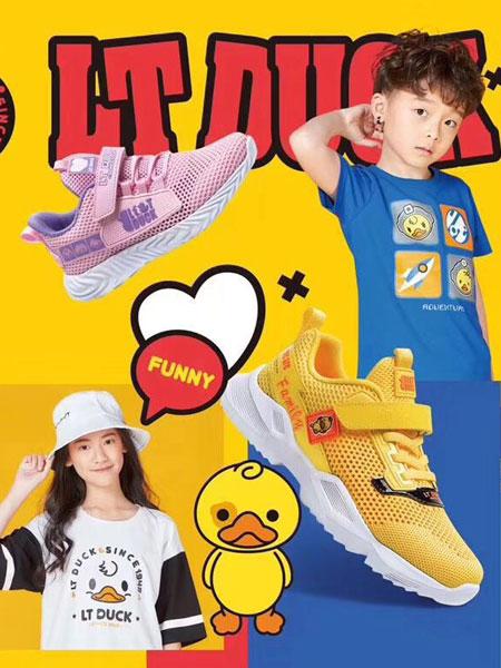 LT DUCK小�S��童�b品牌2019春夏