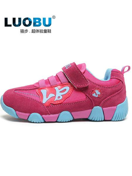 骆步童鞋品牌2019春夏儿童时尚魔术童鞋