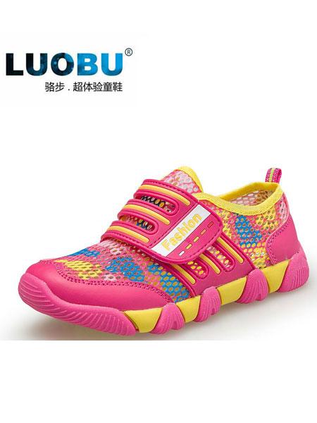 骆步童鞋品牌2019春夏女童可爱印花运动鞋跑步鞋