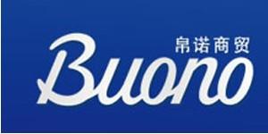 上海帛诺商贸有限公司