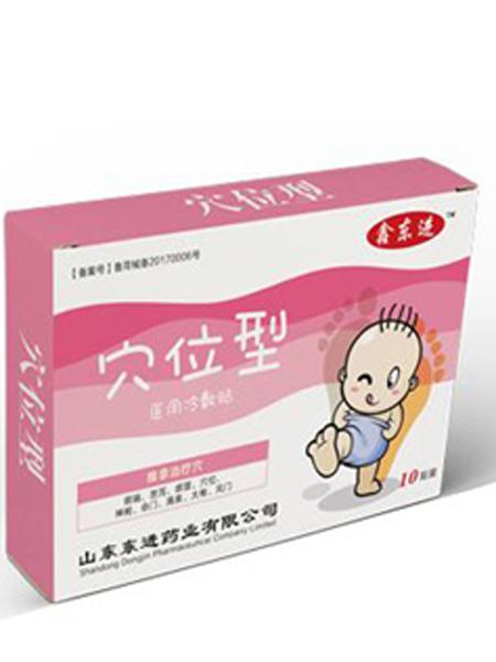 鑫东进婴童用品鑫东进穴位型医用冷敷贴
