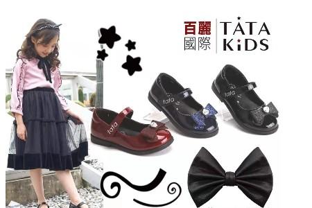 TATA KIDS童鞋品牌2019春夏新品