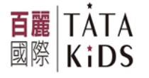 百丽国际TATA KIDS