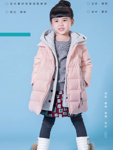 快乐精灵童装品牌2019秋冬款韩版洋气中长款轻薄连帽保暖羽绒服