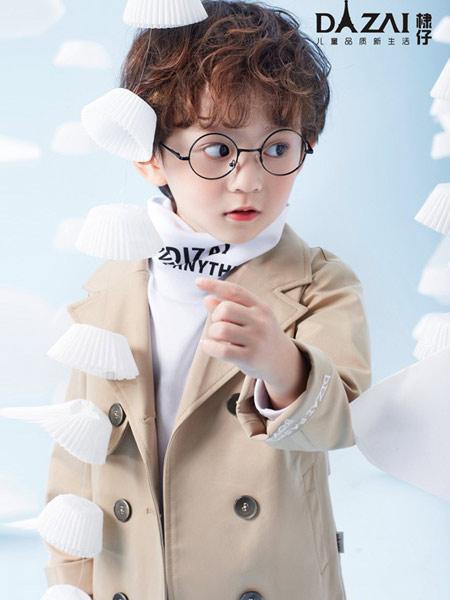 DIZAI童装品牌2019秋季外套