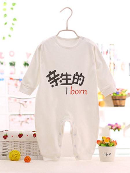 适乐贝贝童装品牌2019春夏独特设计连体衣