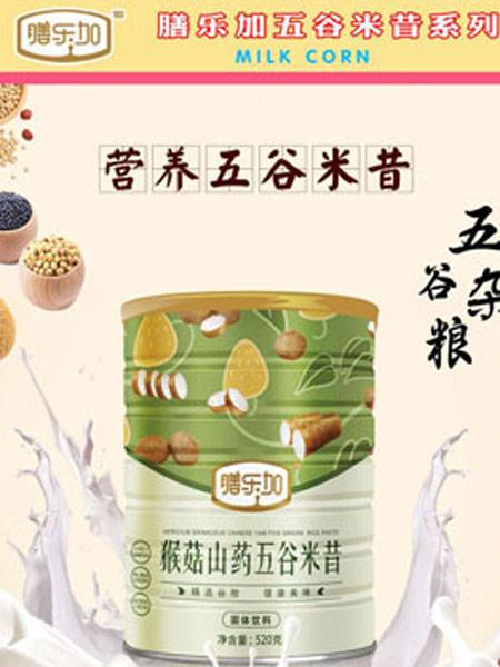膳乐加婴儿食品营养五谷米昔猴菇山药