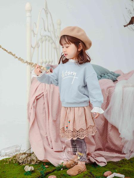 维尼叮当童装品牌2019秋季纯棉细毛圈拼接蓝条纹装饰袖裙摆卫衣小清新