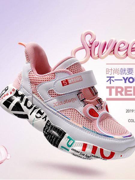 小兔哥童鞋品牌    让产品拥有独特的工业