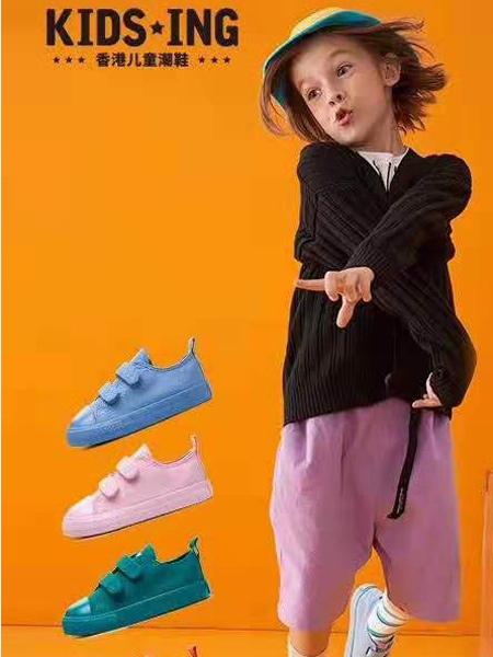 KIDS.ING童鞋品牌2019秋冬新款韩版时尚纯色板鞋