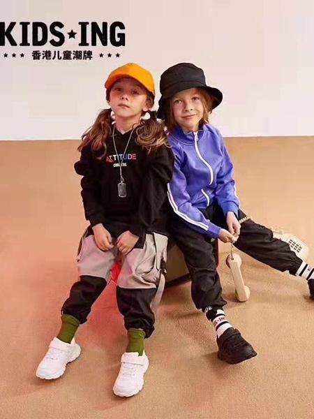 KIDS.ING童鞋品牌   他们讲究品质,追求时尚