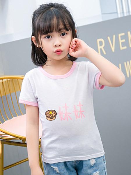 永祥服装童装品牌2019春夏新款韩版纯棉圆领短袖T恤