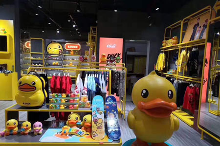 B.Duck Baby小黄鸭母婴生活馆店铺展示