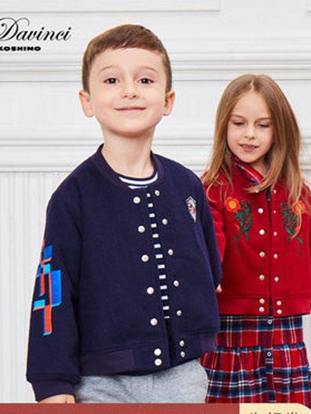 Paola Davinci童装品牌秋冬装学院风呢外套休闲绣花夹克上衣