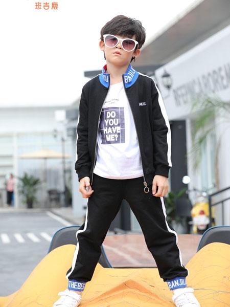 班吉鹿banjilu童装品牌2019秋冬新款儿童季休闲运动长袖韩版两件套薄款
