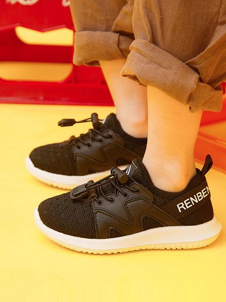 人本鞋业童鞋品牌2019春夏透气飞织小白鞋黑色白鞋儿童休闲鞋