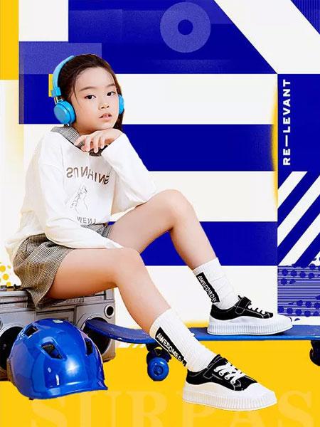 沙龙岛童鞋品牌2019秋冬黑色撞色潮流帆布鞋增高