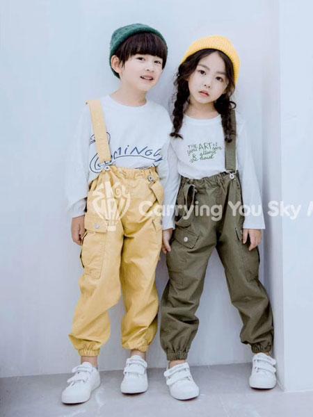 天空之城童品生活馆童装品牌加盟有什么条件?