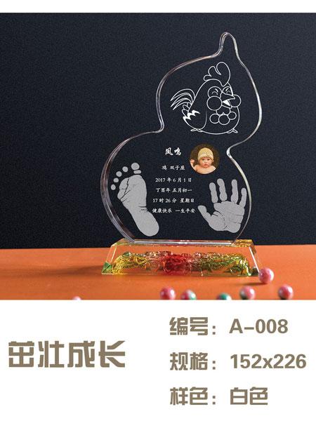 凤鸣笔庄婴童用品茁壮成长