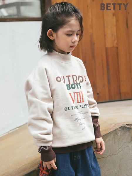 贝蒂小羊童装品牌2019秋冬字母时尚个性卫衣时尚潮