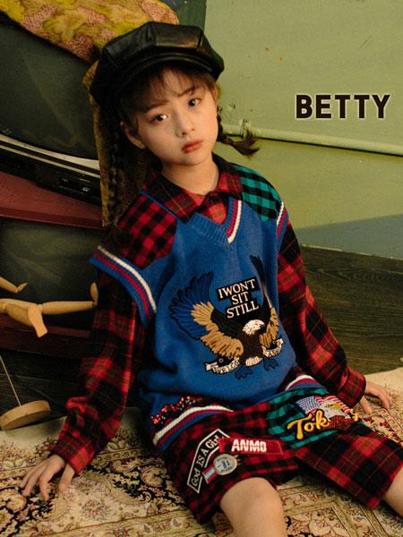 贝蒂小羊童装品牌,成功就是水到渠成