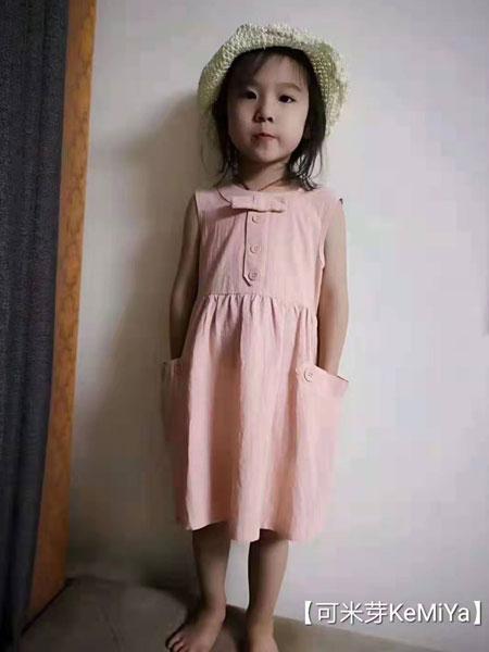 可米芽童装品牌2019粉红色裙子
