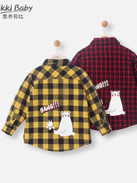 思齐贝比童装品牌2019秋冬格子小猫印花衬衫