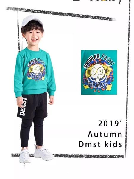 德蒙斯特童装品牌2019秋冬卡通印花蓝色卫衣