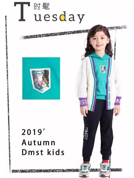 德蒙斯特童装品牌2019秋冬白色撞色外套