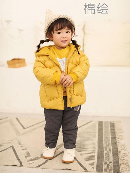棉绘童装品牌2019秋冬新品百搭黄色羽绒服