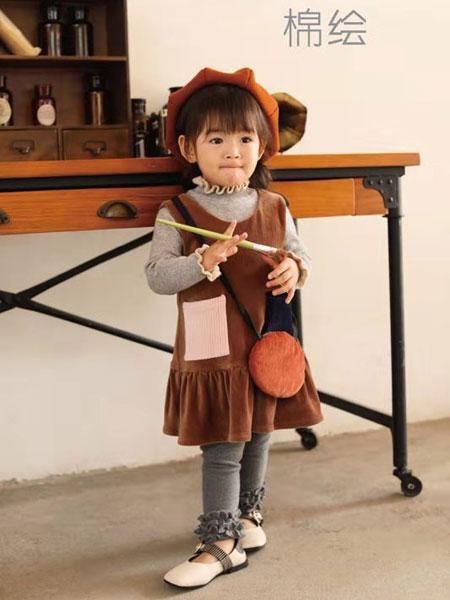 棉绘童装品牌秉承健康、舒适、环保、时尚、个性的设计理念