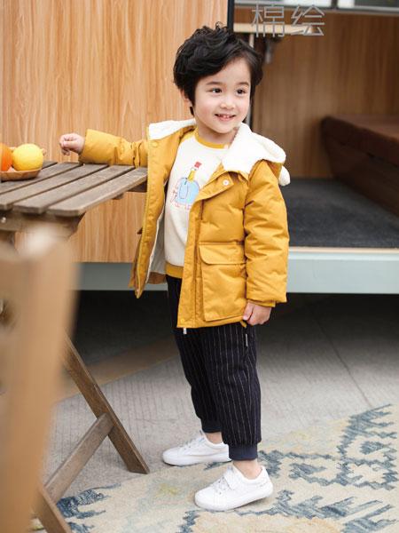 棉绘童装品牌2019秋冬新品黄色外套