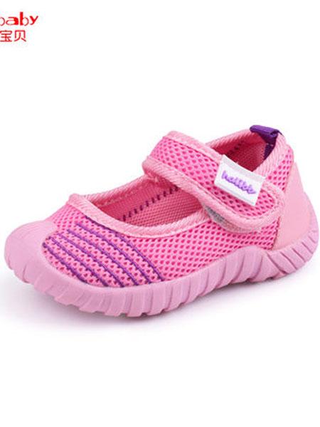 哈利宝贝童鞋品牌不断提高服务水平,优化产品品质